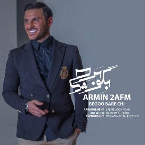 دانلود آهنگ جدید آرمین 2AFM به نام بگو بَرِ چی