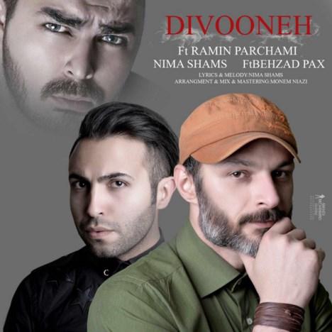 دانلود آهنگ جدید بهزاد پکس ، نیما شمس و رامین پرچی به نام دیوونه