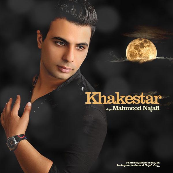 دانلود آلبوم جدید محمود نجفی به نام خاکستر