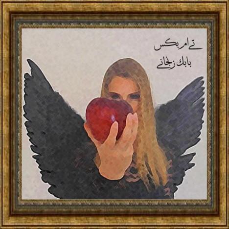 دانلود آهنگ جدید تی ام بکس به نام بابک زنجانی