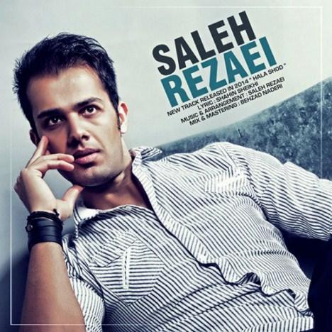 دانلود آهنگ جدید صالح رضایی به نام حالا شد