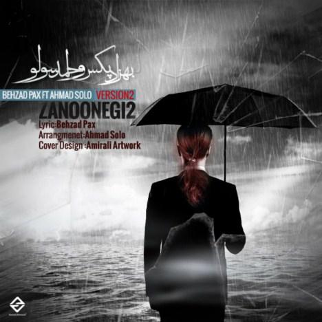 دانلود آهنگ جدید بهزاد پکس و احمد سلو به نام زنونگی 2