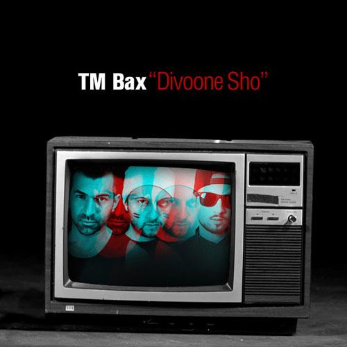 دانلود موزیک ویدئو جدید گروه تی ام بکس به نام دیوونه شو