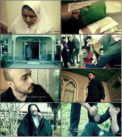 دانلود موزیک ویدئو جدید حامد فرد و نوید باقری به نام خانه ی سالمندان