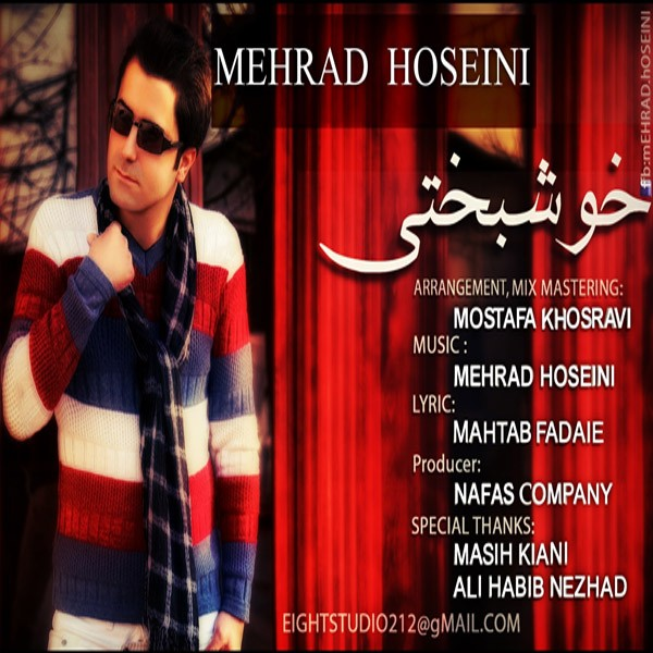 دانلود آهنگ جدید مهراد حسینی به نام خوشبختی