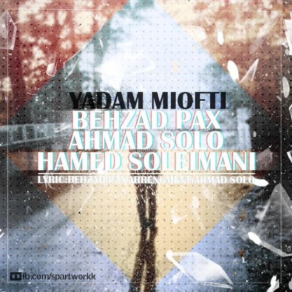 دانلود آهنگ جدید بهزاد پکس و احمد سولو و حامد سلیمانی به نام یادم میوفتی