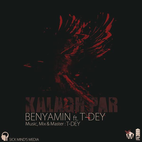 دانلود آهنگ جدید T-Dey به همراه Benyaamin به نام کلاغ پر