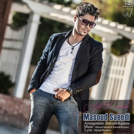 دانلود آهنگ جدید مسعود سعیدی به نام ازت دورم