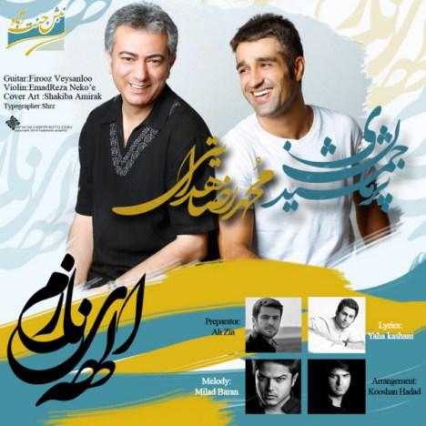 دانلود آهنگ جدید پژمان جمشیدی و محمدرضا هدایتی به نام الهه ی نازم