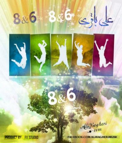 دانلود آهنگ جدید علی باقری به نام هشت و شش