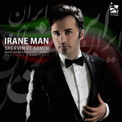 دانلو د موزیک ویدئو جدید شروین و آرمین به نام ایران من