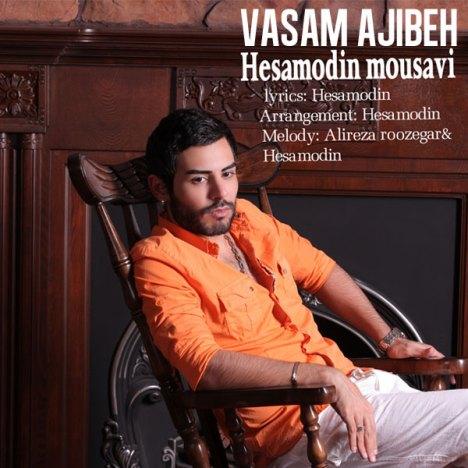 دانلود آهنگ جدید حسام الدین موسوی به نام واسم عجیبه